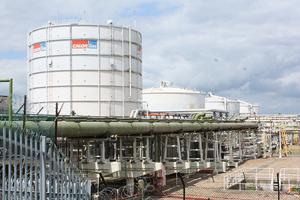 Calor LPG Refrigerated Storage Terminal